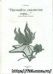 2005г